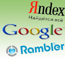 Самара, создание сайтов дешево 2006 помогите сделать сайт